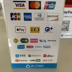 クレジットカード利用出来ます。